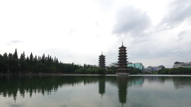 sonne und mond-türme - provinz guangxi stock-videos und b-roll-filmmaterial