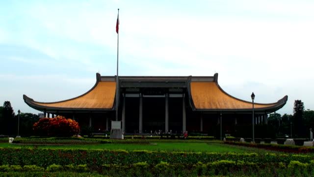 Sun Yat-sen Memorial Hall - Taipei, Taiwan video