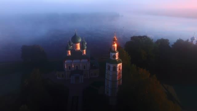 soluppgång bild av uglich vid volga-floden, ryssland - kreml bildbanksvideor och videomaterial från bakom kulisserna