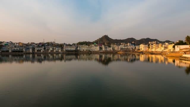 sunset time lapse at pushkar, rajasthan, india - ghat filmów i materiałów b-roll