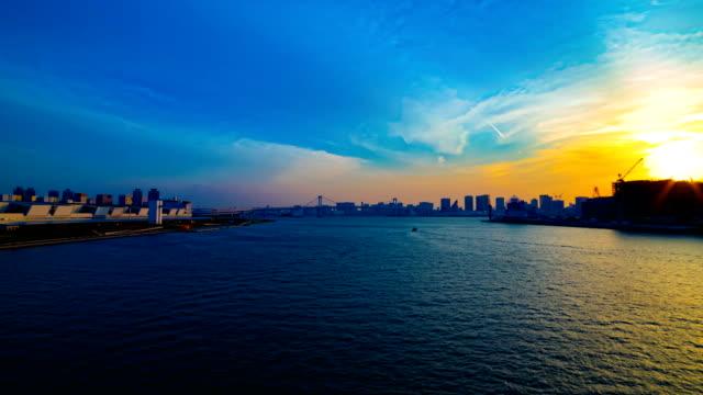 Sonnenuntergang der Bucht von Ariake – Video