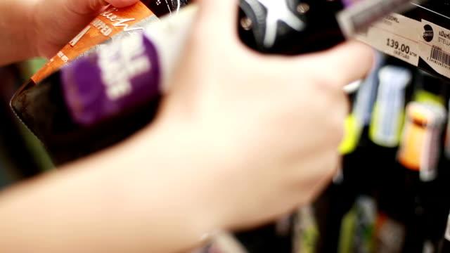 Supermercado, Alcohol - vídeo