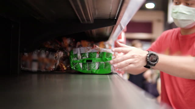 Supermarket runs low on stocks of instant noodles.