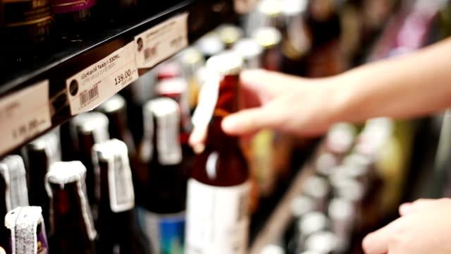 vídeos y material grabado en eventos de stock de supermercado  - eventos de etiqueta