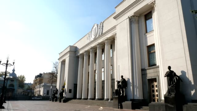 Supreme Rada- Ukrainian parliament.