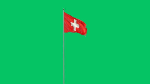 swiss flag rising