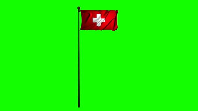 Switzerland Waving Flag Green Screen Swiss Animation