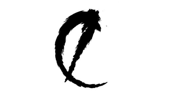 Symbol of anarchy.