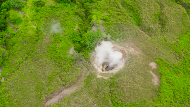Taal volcano with steaming fumarole. Tagaytay, Philippines