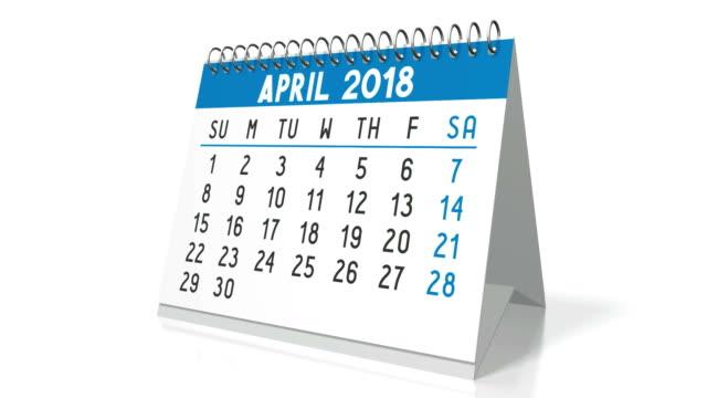 3D 2018 table calendar video