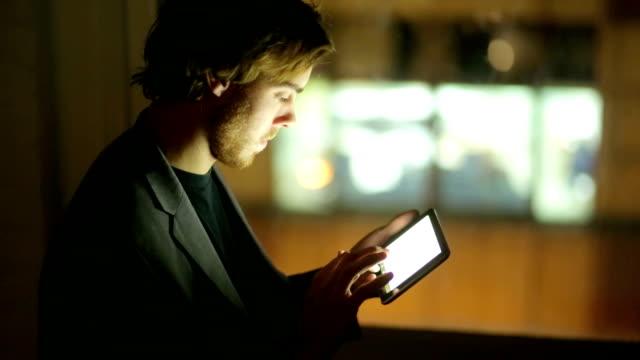 Tablet night window   CM video