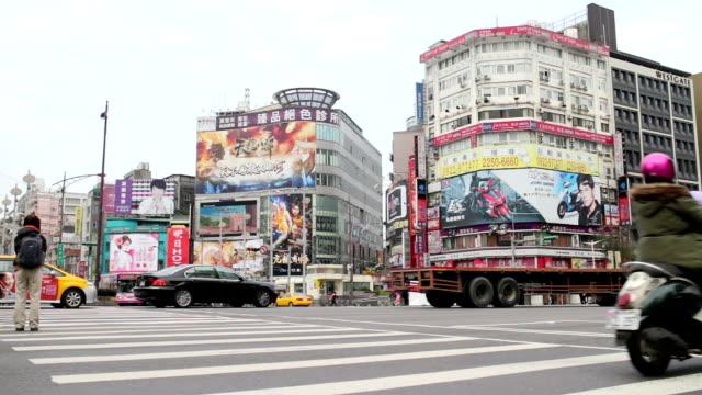 Taipei Street Scene Near the West Gate Trading Area. HD