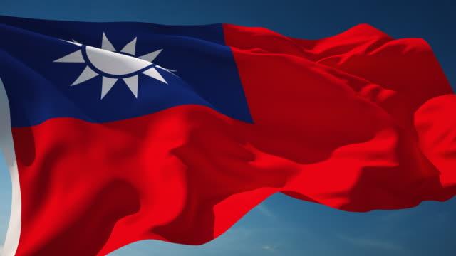 4K Taiwan Flag - Loopable video