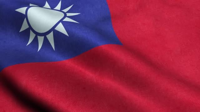 taiwan flag seamless looping waving animation - bandiera nazionale video stock e b–roll