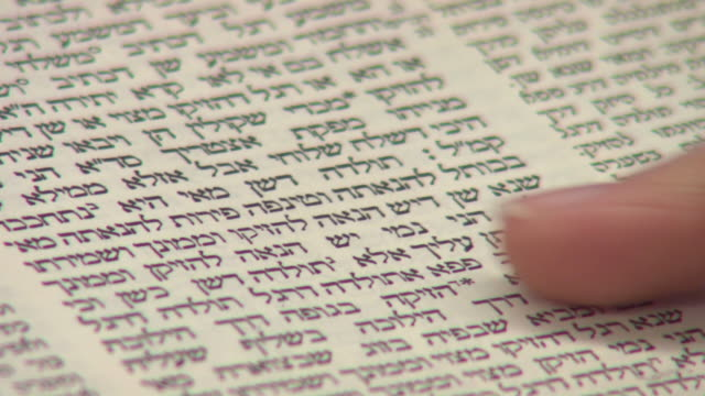 Talmud Arbeitszimmer – Video