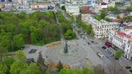 istock Taras Shevchenko monument at Sumskaya street in Kharkov, aerial view 1317807802
