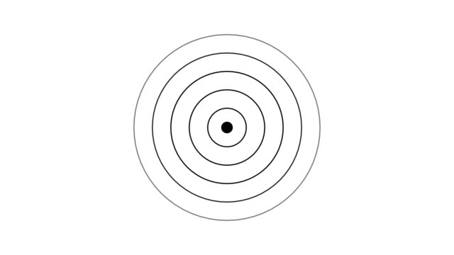 Target icon with radio wave, Circle radar interface signal with concentric rings moving. Animation of radio wave, radar or sonar.