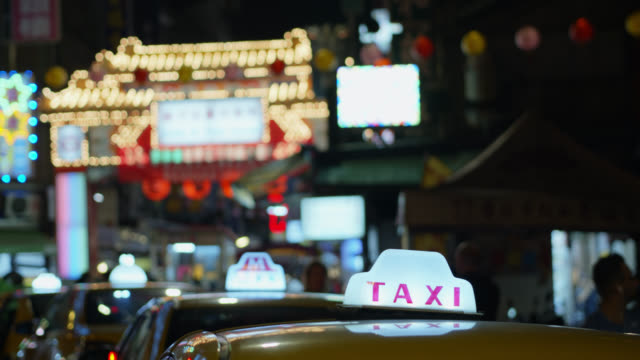 Taxis Outside Raohe Night Market
