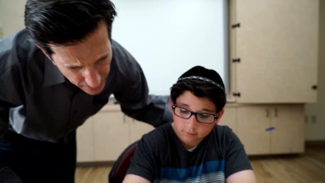 Teacher and Yeshiva Student video