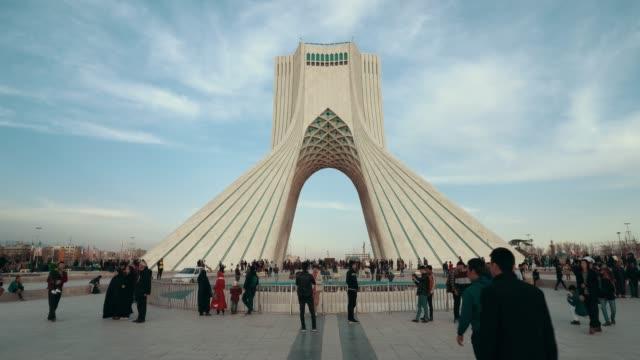 德黑蘭阿紮迪塔 - 德黑蘭 個影片檔及 b 捲影像