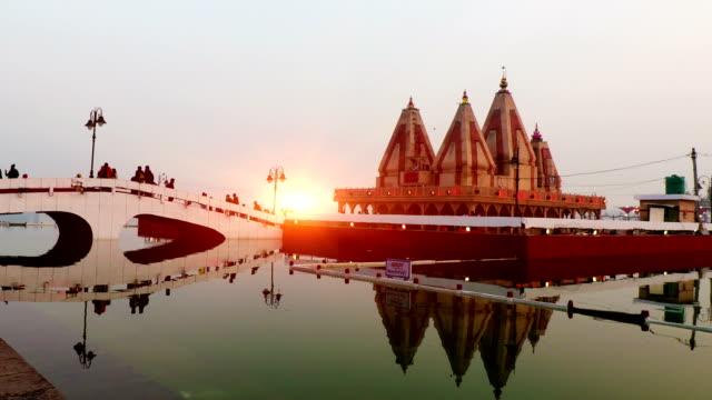 templet i kurukshetra - haryana bildbanksvideor och videomaterial från bakom kulisserna