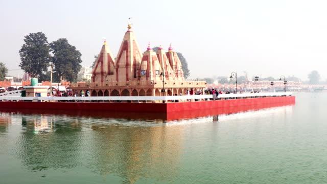 temple in kurukshetra - харьяна стоковые видео и кадры b-roll