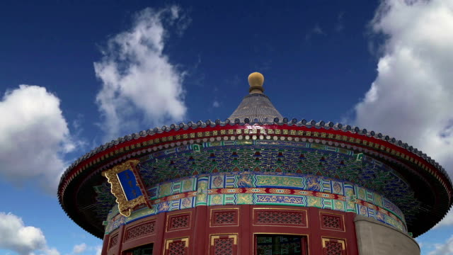 temple of heaven (altar of heaven), beijing, china - ming video stock e b–roll