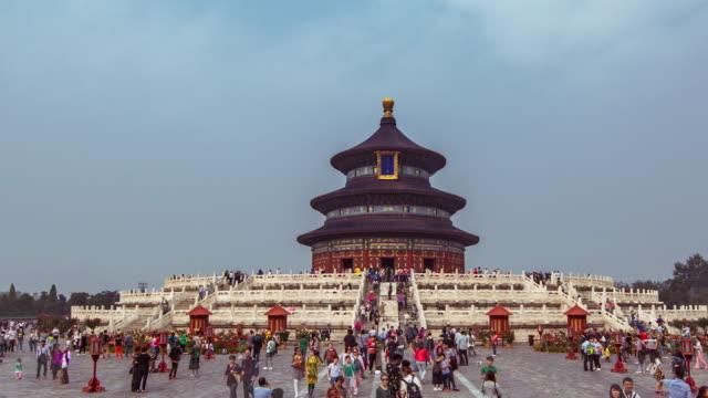T/L MS LA PAN Temple of Heavens / Beijing, China video