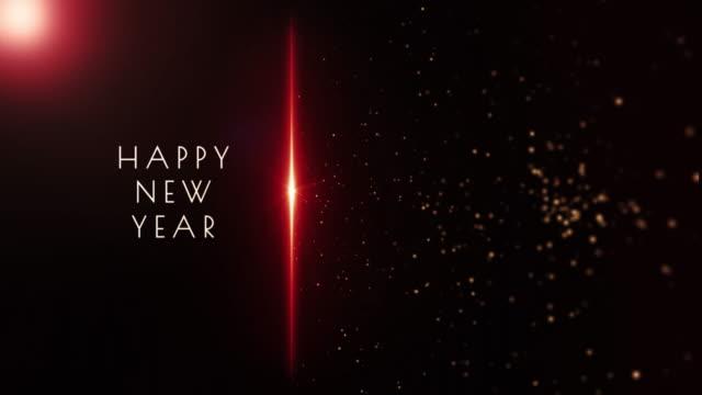 """텍스트 """"새해 복 야"""" 공간에 떠 - new year 스톡 비디오 및 b-롤 화면"""