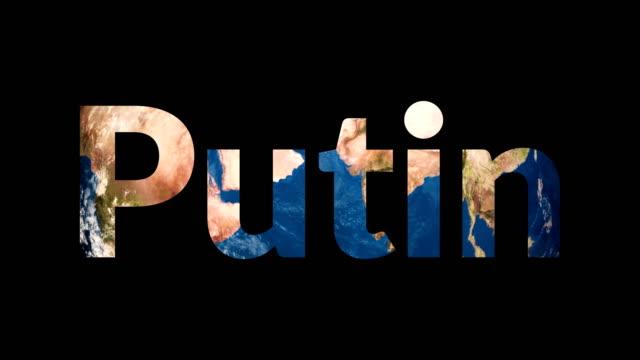 Text Putin revealing turning Earth globe video