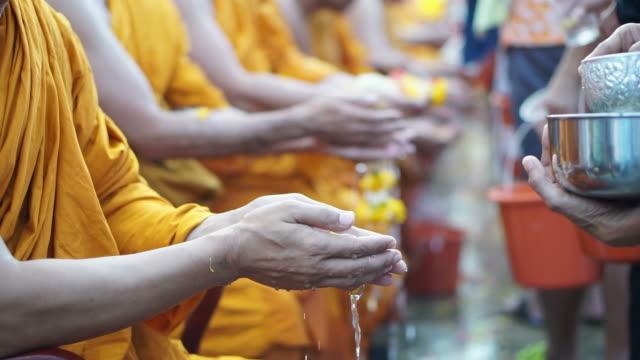 vídeos de stock, filmes e b-roll de antiga tradição tailandesa. - ano novo budista