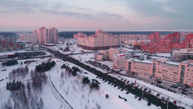 the aerial panoramic view on the residential district with multistorey apartment buildings in the big city - беларусь стоковые видео и кадры b-roll