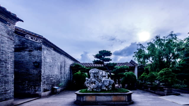 The amazing Chinese Bonsai in Chenjiaci(folk art museum)in Guangdong province, China video