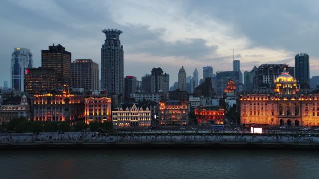 The Bund in the evening in Shanghai video