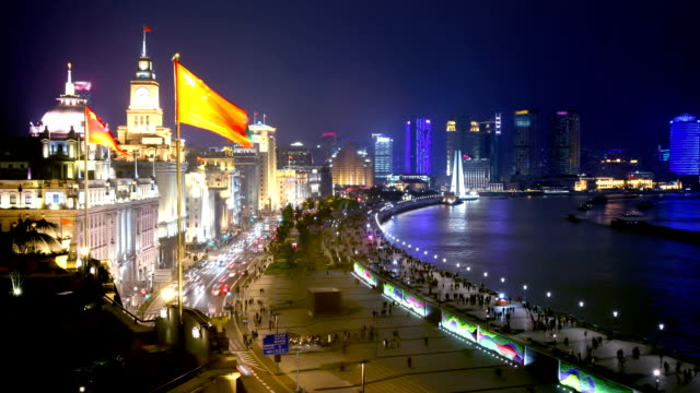 The Bund, Shanghai video