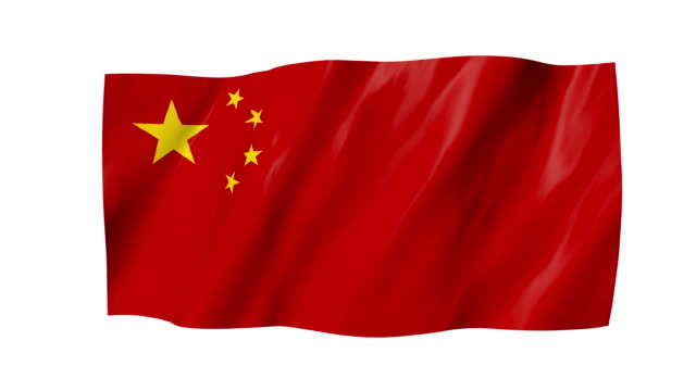 The China flag in 3d, waving in the wind, on white background.