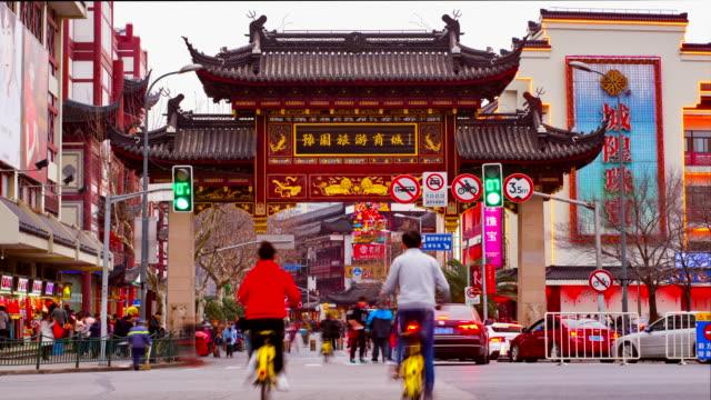 знаменитый сад yu garden в шанхае, китай, традиционный торговый район с историческим зданием - китайский фонарь стоковые видео и кадры b-roll
