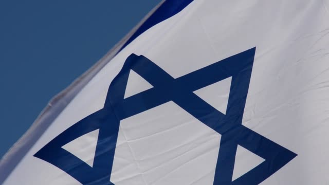 The flag of Israel against the background of the blue sky.