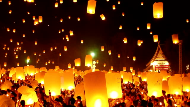 The Floating Lanterns