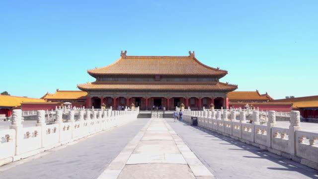 The Forbidden City video