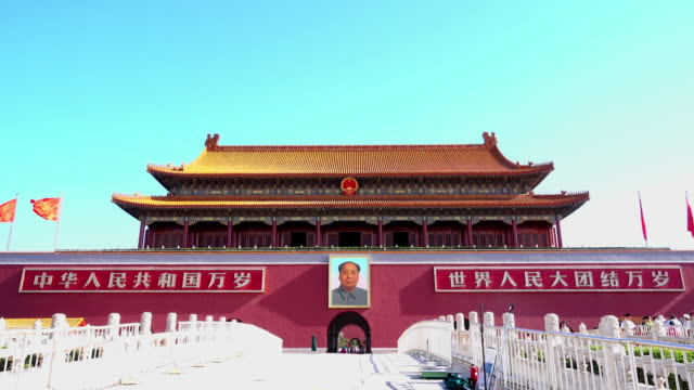 The Gate of Heavenly Peace in Beijing China Tiananmen building is a symbol of the People's Republic of China. The Gate of Heavenly Peace in Beijing China china east asia stock videos & royalty-free footage