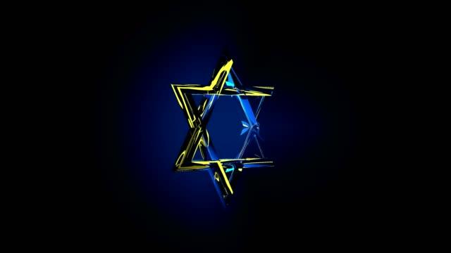 vídeos y material grabado en eventos de stock de la estrella hexagonal de david brilla y gira. el símbolo de los judíos - jánuca