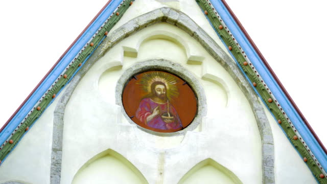 The image of Jesus on the church video