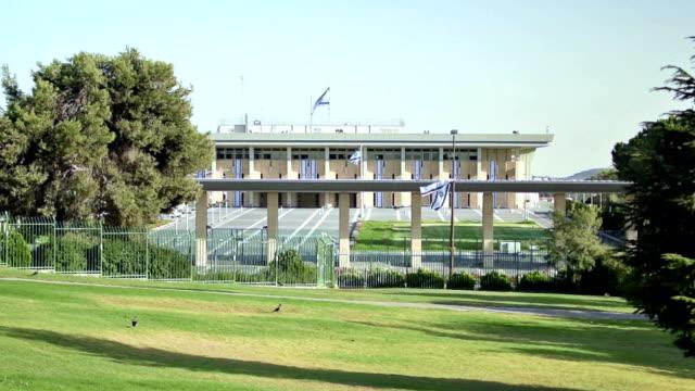 The Knesset Building, Israeli Parliament house, Jerusalem, Israel video