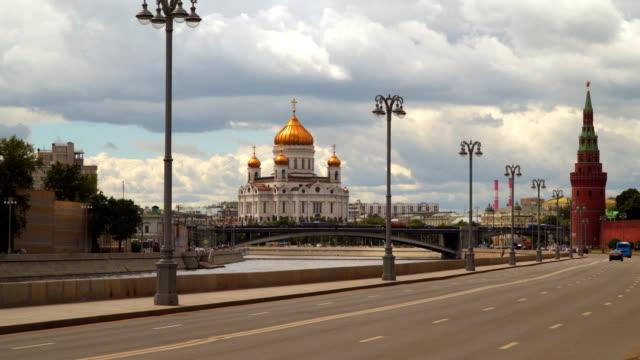 The Kremlin embankment video