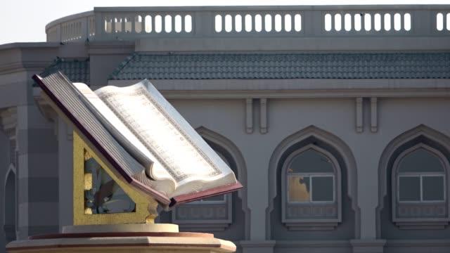 stockvideo's en b-roll-footage met het monument van de koran in sharjah, schardscha, koran, de islam, de arabische, vae, 4 k - koran