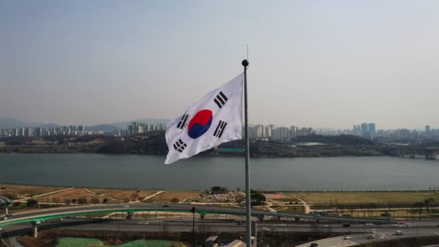 the national flag of Korea the national flag of Korea south korea stock videos & royalty-free footage