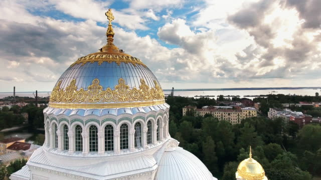 The Naval cathedral video