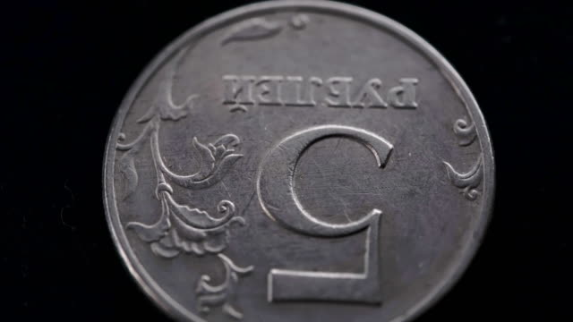 The obverse of a Russian coin of denomination five rubles