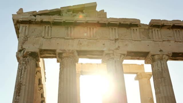 The Parthenon video